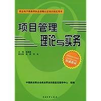 http://ec4.images-amazon.com/images/I/51elQJJaBjL._AA200_.jpg