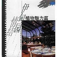 http://ec4.images-amazon.com/images/I/51emH3R5CjL._AA200_.jpg