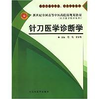 http://ec4.images-amazon.com/images/I/51emN-Cm5UL._AA200_.jpg