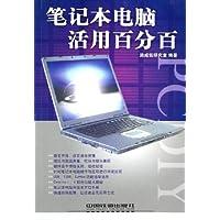 http://ec4.images-amazon.com/images/I/51en%2BkDgYBL._AA200_.jpg