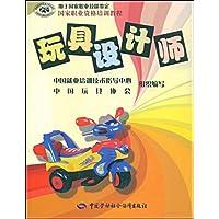 http://ec4.images-amazon.com/images/I/51en532H%2BBL._AA200_.jpg