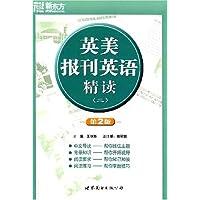 http://ec4.images-amazon.com/images/I/51en941O9VL._AA200_.jpg