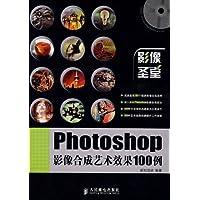http://ec4.images-amazon.com/images/I/51enQ1jtheL._AA200_.jpg