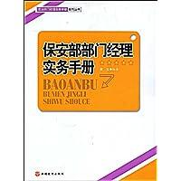 http://ec4.images-amazon.com/images/I/51enWFjTkGL._AA200_.jpg