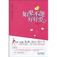 http://ec4.images-amazon.com/images/I/51enz8SrvJL._AA200_.jpg