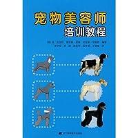 http://ec4.images-amazon.com/images/I/51eo1mq07OL._AA200_.jpg