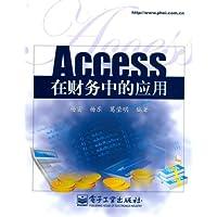 http://ec4.images-amazon.com/images/I/51eo84sdhOL._AA200_.jpg