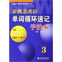 http://ec4.images-amazon.com/images/I/51eoUJOb4WL._AA200_.jpg