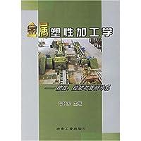 http://ec4.images-amazon.com/images/I/51eofy0sHZL._AA200_.jpg