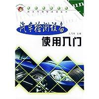 http://ec4.images-amazon.com/images/I/51eosJNbVRL._AA200_.jpg