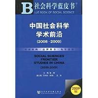 http://ec4.images-amazon.com/images/I/51ep%2Bo%2BgrfL._AA200_.jpg