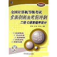 http://ec4.images-amazon.com/images/I/51epbBB3o7L._AA200_.jpg