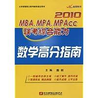 http://ec4.images-amazon.com/images/I/51epbk0IkIL._AA200_.jpg