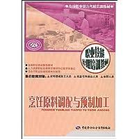 http://ec4.images-amazon.com/images/I/51epcq1r52L._AA200_.jpg