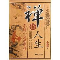 http://ec4.images-amazon.com/images/I/51eqTk452wL._AA200_.jpg