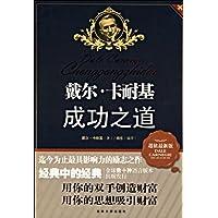 http://ec4.images-amazon.com/images/I/51eqhgtiD4L._AA200_.jpg