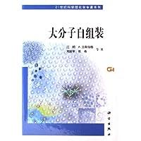 http://ec4.images-amazon.com/images/I/51erAF96uxL._AA200_.jpg