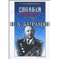 http://ec4.images-amazon.com/images/I/51eritzMA-L._AA200_.jpg
