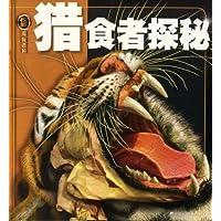 http://ec4.images-amazon.com/images/I/51es2HUFiRL._AA200_.jpg
