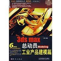 http://ec4.images-amazon.com/images/I/51esCHQkA3L._AA200_.jpg