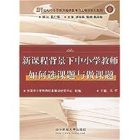 http://ec4.images-amazon.com/images/I/51esCzutkdL._AA200_.jpg