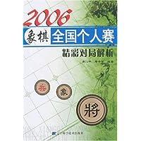 http://ec4.images-amazon.com/images/I/51esUA5qouL._AA200_.jpg
