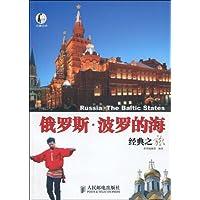 http://ec4.images-amazon.com/images/I/51eton1X0NL._AA200_.jpg