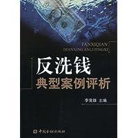http://ec4.images-amazon.com/images/I/51eu2cwFP-L._AA200_.jpg