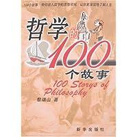 http://ec4.images-amazon.com/images/I/51eu78ea0IL._AA200_.jpg