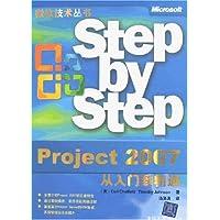 http://ec4.images-amazon.com/images/I/51euwmnomWL._AA200_.jpg