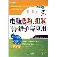 http://ec4.images-amazon.com/images/I/51euzU1h12L._AA200_.jpg
