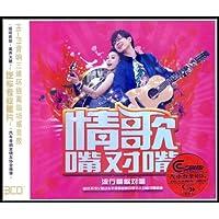 http://ec4.images-amazon.com/images/I/51ev8vCVU-L._AA200_.jpg