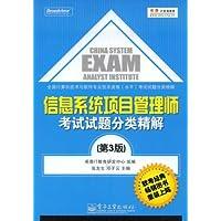 http://ec4.images-amazon.com/images/I/51evsYBiVpL._AA200_.jpg