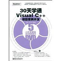 http://ec4.images-amazon.com/images/I/51evvjMWNdL._AA200_.jpg
