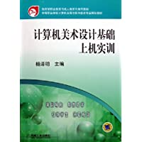 http://ec4.images-amazon.com/images/I/51ewBV-jJAL._AA200_.jpg