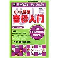 http://ec4.images-amazon.com/images/I/51ex-h5V4-L._AA200_.jpg