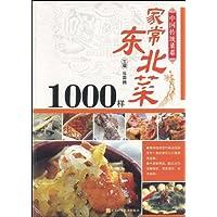 http://ec4.images-amazon.com/images/I/51exEfHAUQL._AA200_.jpg