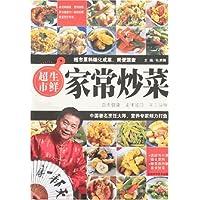 http://ec4.images-amazon.com/images/I/51exjhGTWBL._AA200_.jpg