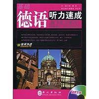 http://ec4.images-amazon.com/images/I/51eyMbtZGYL._AA200_.jpg