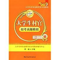 http://ec4.images-amazon.com/images/I/51eylZ1A52L._AA200_.jpg