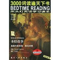 http://ec4.images-amazon.com/images/I/51eyln-DlhL._AA200_.jpg