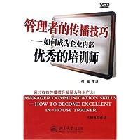 http://ec4.images-amazon.com/images/I/51eytj0QuVL._AA200_.jpg