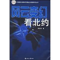 http://ec4.images-amazon.com/images/I/51eyycXvq5L._AA200_.jpg