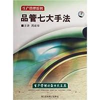 http://ec4.images-amazon.com/images/I/51ezDj8AOuL._AA200_.jpg