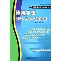 http://ec4.images-amazon.com/images/I/51f%2B3VWOwmL._AA200_.jpg
