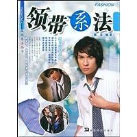 http://ec4.images-amazon.com/images/I/51f%2BDJefgNL._AA200_.jpg