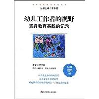 http://ec4.images-amazon.com/images/I/51f%2BHoa-gGL._AA200_.jpg