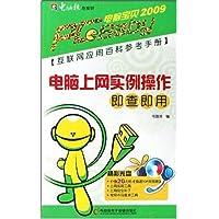 http://ec4.images-amazon.com/images/I/51f%2BIj56KQL._AA200_.jpg