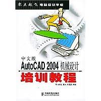 http://ec4.images-amazon.com/images/I/51f-2SQl49L._AA200_.jpg