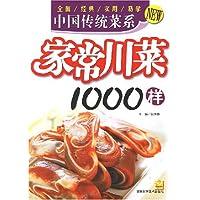 http://ec4.images-amazon.com/images/I/51f-9-WWrAL._AA200_.jpg